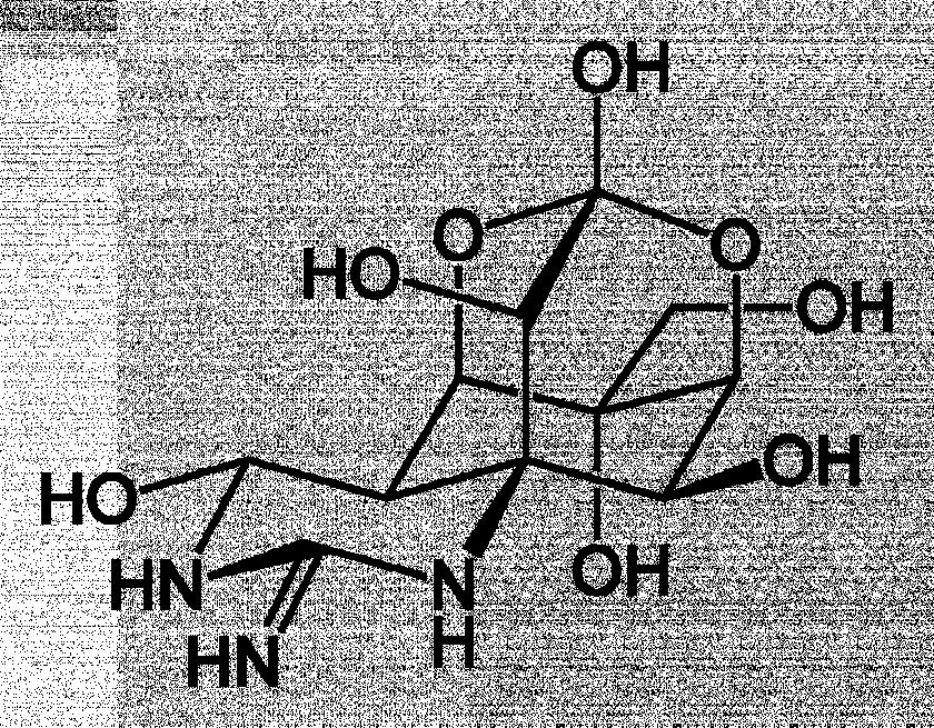Tetrodotoxine ou TTX
