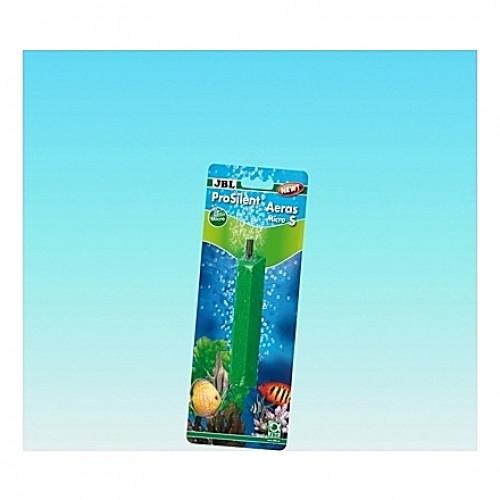 Diffuseur allongé (tube) vert JBL JBL ProSilent Aeras Micro S - 10cm
