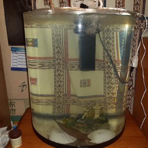 Aquarium 68 litres complet