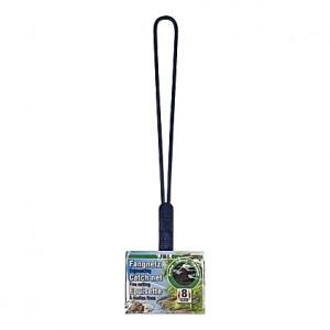 Epuisette Premium fines mailles JBL 8 cm